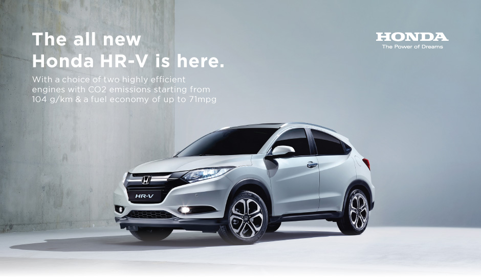 Honda HR-V is almost here