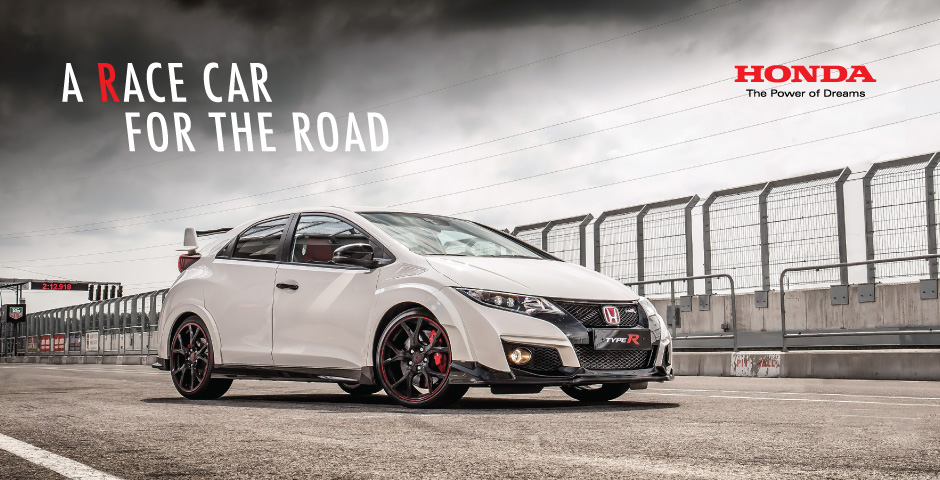 Introducing the All Honda Civic Type R