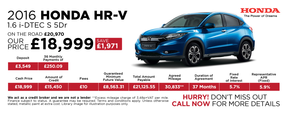 2016 Honda HR-V 1.6 S - Special Offer