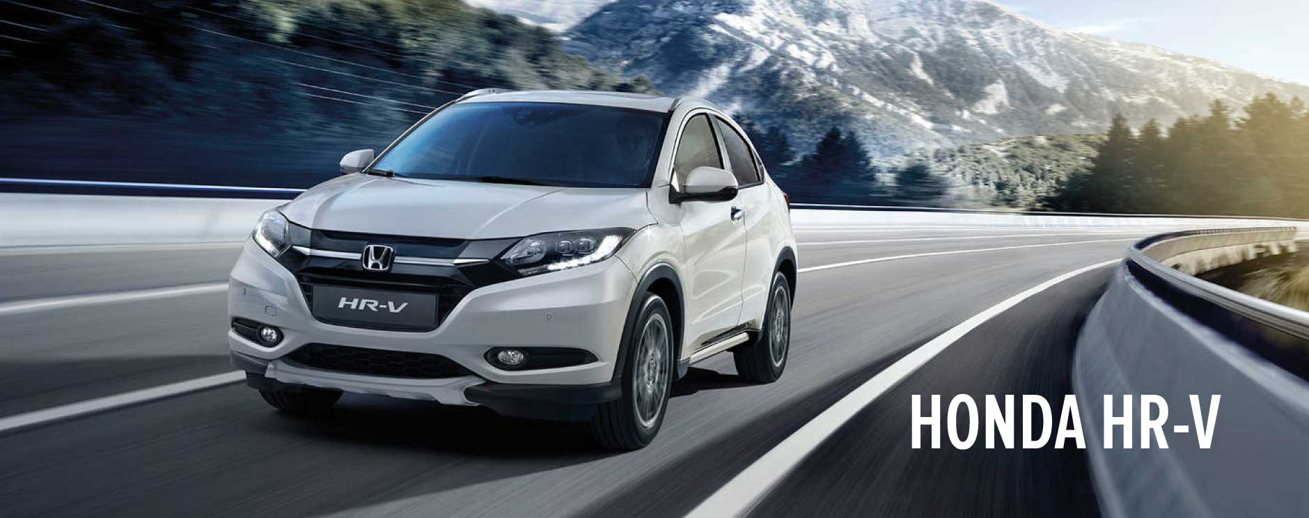 Introducing the Honda HR-V